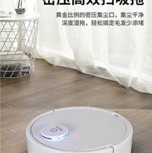 vacuum cleaner - robot