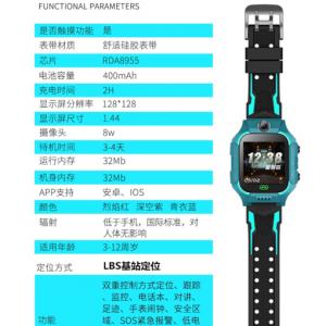 Watch - Smart watch